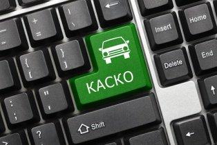Единый стандарт Каско разработают до конца 2013 года