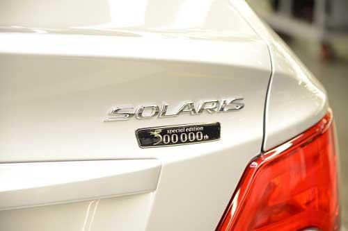 Solaris Special Edition