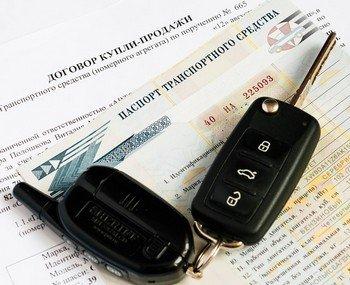 Сотни россиян могут остаться без ПТС на автомобиль
