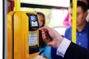 В воронежских троллейбусах теперь можно плати ...