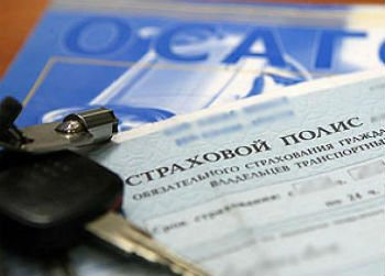 Новый закон об ОСАГО: страховщики против автовладельцев