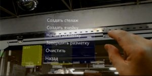 На предприятиях Ford в России начали применят ...