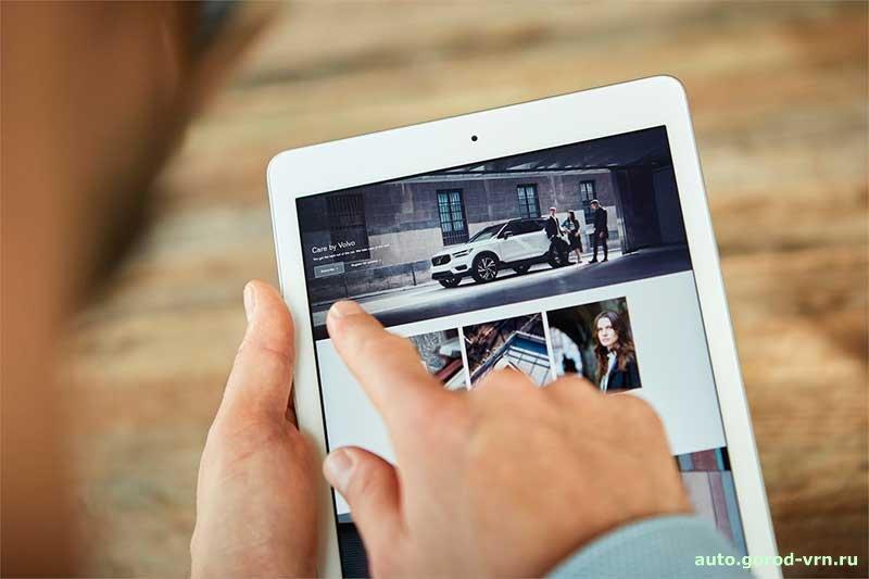 Клиенты Вольво смогут пользоваться приложением для аренды Вольво