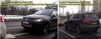 В Москве автомобиль в пробке получил штраф за парковку