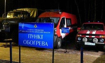 На российских трассах появились свыше 1000 пунктов обогрева