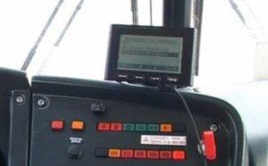 В области пригородные автобусы будут оснащать тахографами