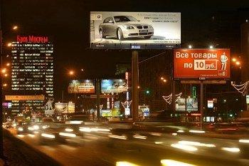 Яркая реклама на дорогах мешает светофорам