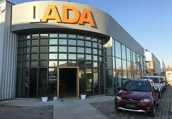 В Чили стартовали продажи Lada