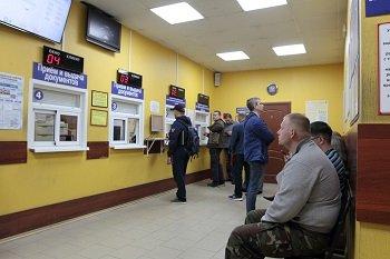 В Подмосковье выдавали «левые» права