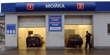 В России появится мойка для робомобилей