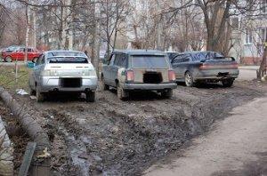 Платная парковка в Воронеже: халявная альтерн ...