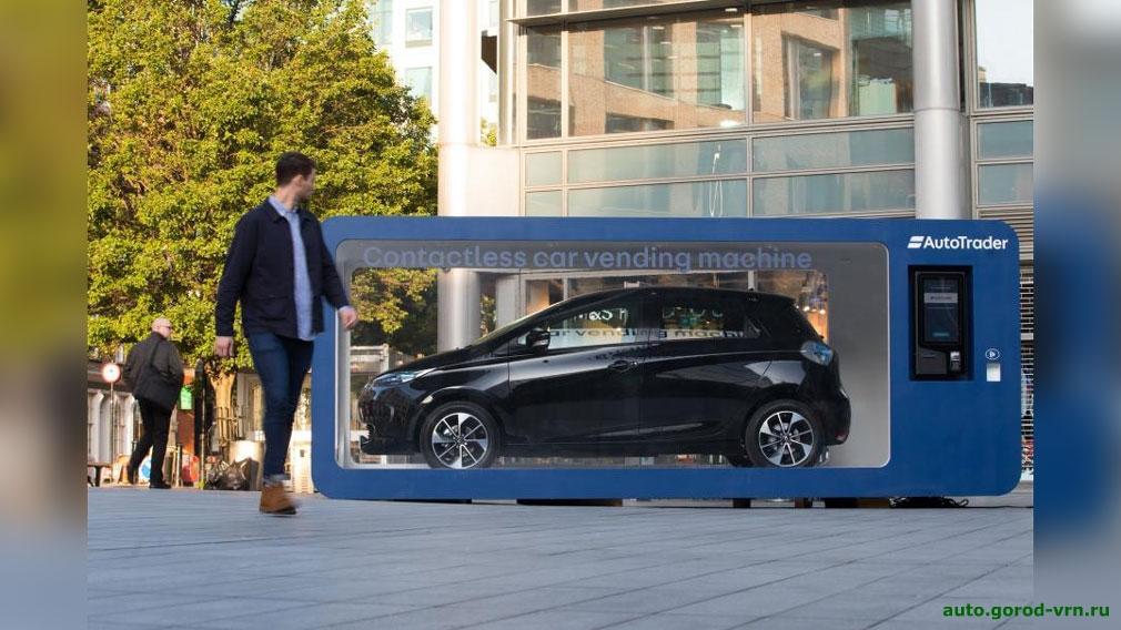 Электромобиль Renault начали продавать в торговом автомате