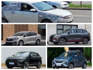 Сразу пять недорогих автоновинок появятся в Р ...